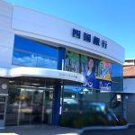 四国銀行 鴨田支店