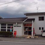 南国小籠郵便局