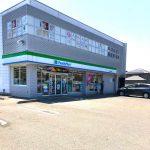 ファミリーマート 高知朝倉横町店