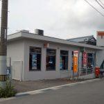宇佐郵便局