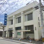 四国銀行山田支店