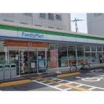 ファミリーマート 高知土居町店