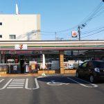 セブン-イレブン 高知一宮南町店