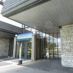 自由民権記念館
