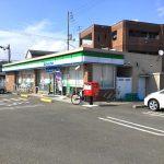 ファミリーマート 高知朝倉西店