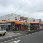 ナンコクスーパー長浜店