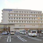 土佐市立土佐市民病院