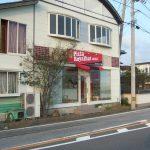 ピザ・ロイヤルハット 高知南国店