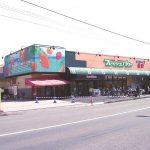 サンシャイン フレッシュパワー 香南店