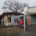 仁西郵便局