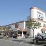 A・MAX横浜店