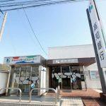 高知銀行三里支店
