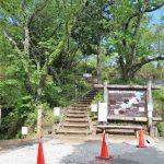 高知県立月見山こどもの森