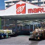 ホームセンターマルニ 旭店