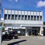 高知銀行山田支店
