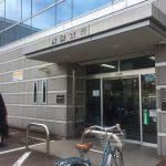 四国銀行 下知支店