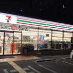 セブン-イレブン 高知升形店