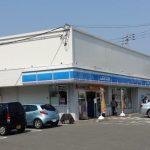 ローソン 高知槇山町店