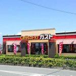 ガスト高知野市町店