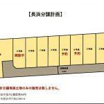 高知市長浜(8号地) 新築住宅 2,380万円 4LDK 133.69㎡