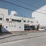 田村内科整形外科病院