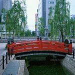 はりまや橋公園