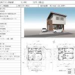 高知市介良坊ノ北2号地 売土地 103.97㎡(約31.45坪)