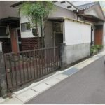 高知市神田 売土地 87.06㎡ (約26.33坪)