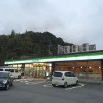 ファミリーマート 春野町西分店