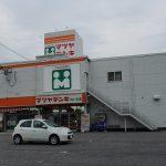 マツヤデンキ のいち店