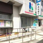 高知銀行 針木支店