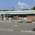 ファミリーマート高知瀬戸南店