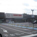 サニーマート山手店