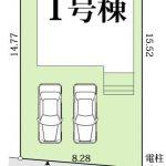 高知市瀬戸2丁目 新築住宅 3LDK 124.88㎡
