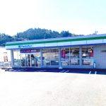 ファミリーマート 高知福井西店