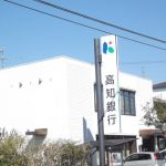 高知銀行東久万支店まで約70m(周辺)