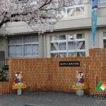高知市立小高坂小学校まで約430m(周辺)