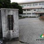 高知市立城北中学校まで約840m(周辺)