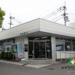 四国銀行横浜ニュータウン横浜出張所まで約475m(周辺)