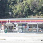 サークルK高知瀬戸南店まで約406m(周辺)