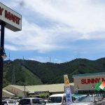 サニーマート六泉寺店まで約807m(周辺)