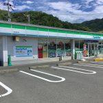 ファミリーマート 高知横浜店