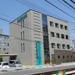 高知厚生病院(周辺)