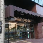 四国銀行 上町支店