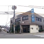 四国銀行 神田支店
