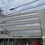 高知中央郵便局まで約504m