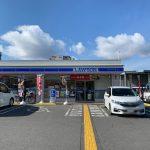 ローソン高知神田店
