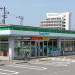 ファミリーマート 高知仁井田店