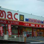 mac 野市店