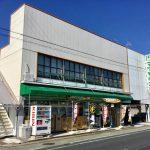 マツヤデンキ土佐山田店